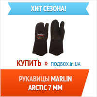 MARLIN Arctic 7 мм