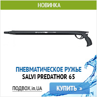 Predathor 65