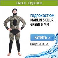 skilur green