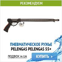 Pelengas 55